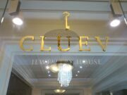 буквы из золотой нержавеющей стали и акрилового стекла для бутиков