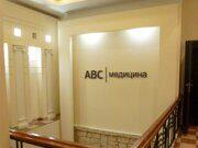 производство и монтаж Логотипов