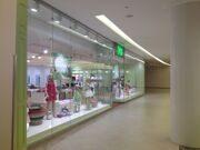 Изготовление вывески и декоративных панелей для оформления витрин бутика