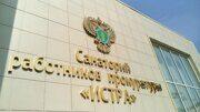 Герб работников прокуратуры и буквы из нержавеющей стали_проиводство и монтаж