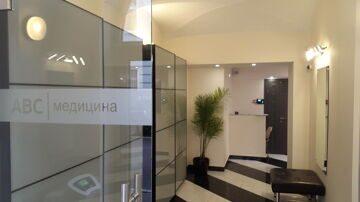 аппликация на стеклянные двери из пленки с пескоструйным эффектом