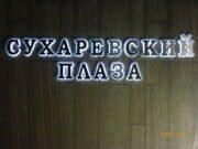 логотип на ресепшн_буквы из нержавеющей стали с контражурной подсветкой