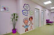 декоративные фигуры из ПВХ для оформления стен в детском отделении