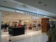 объемные буквы в торговых центрах