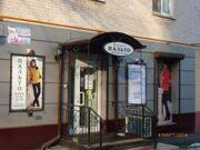 комплексное рекламное оформление фасада магазина