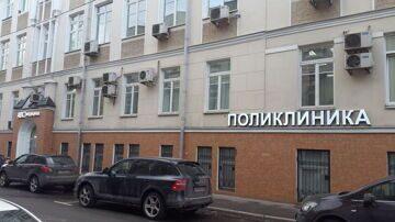 Логотип из акрилового стекла 10мм на дистанционных держателях, санкт-Петербург и в ТЦ